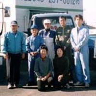(株)カトー自動車センター
