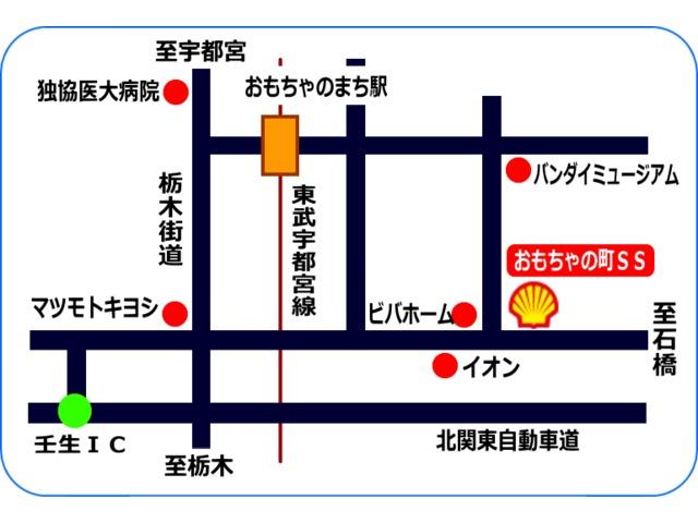 湊興業 株式会社