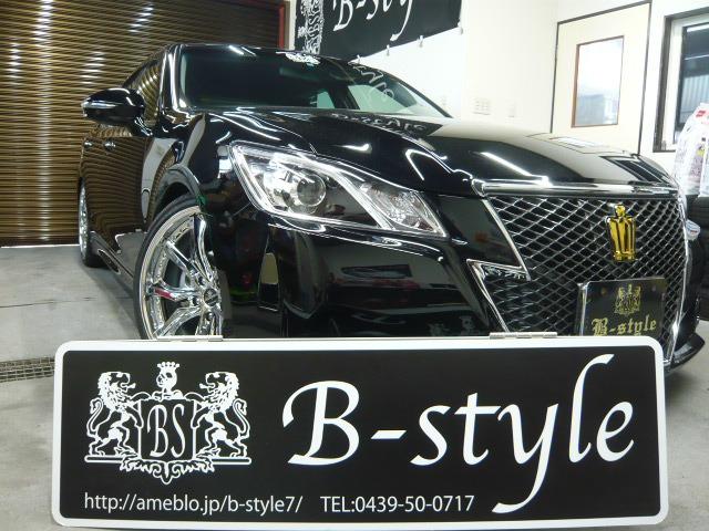 株式会社 ビースタイル 【B style】