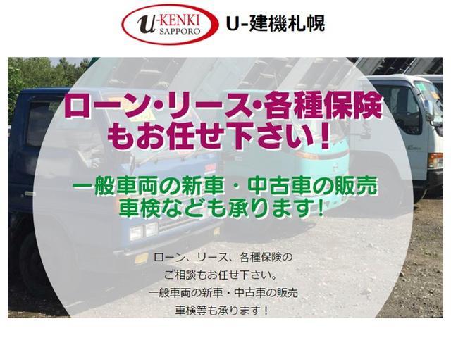 札幌建機センター 江別店