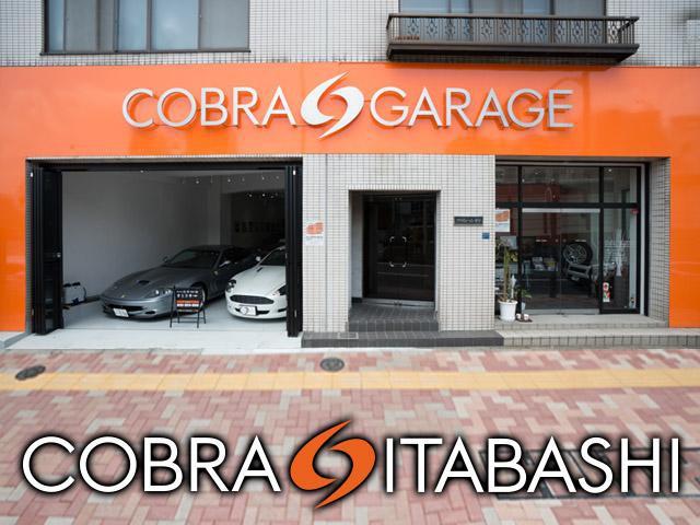 COBRA GARAGE(コブラガレージ)