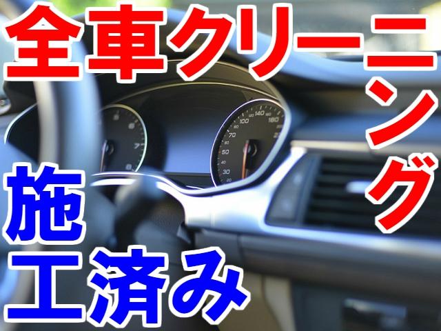 【有限会社圭】アクセスオート 新車・中古車