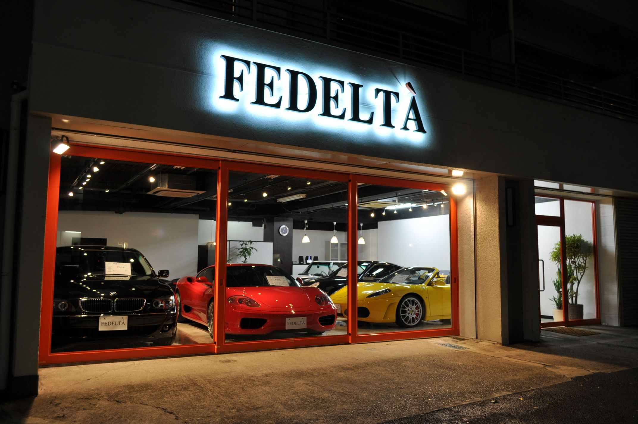 フェデルタ【FEDELTA】