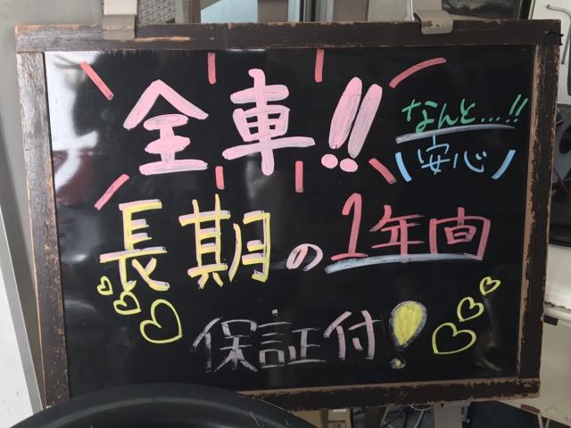 JU適正販売店 カーポート横浜