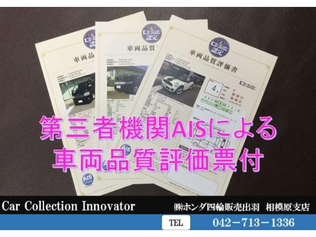 Car Collection Innovator【カーコレクションイノベーター】