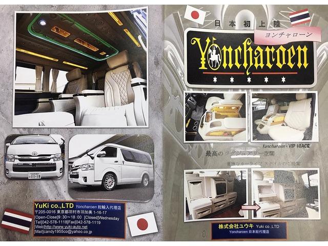 ユウキオート YukiAuto