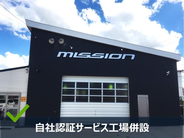 Car shop MISSION