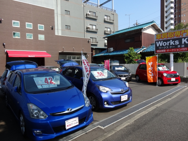 Works K(ワークスケー)