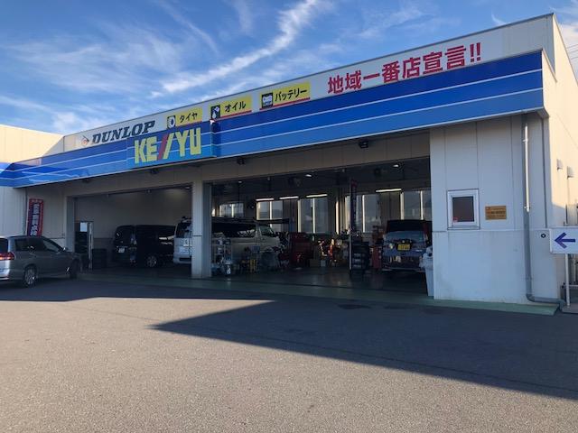 ケーユー 三郷インター店
