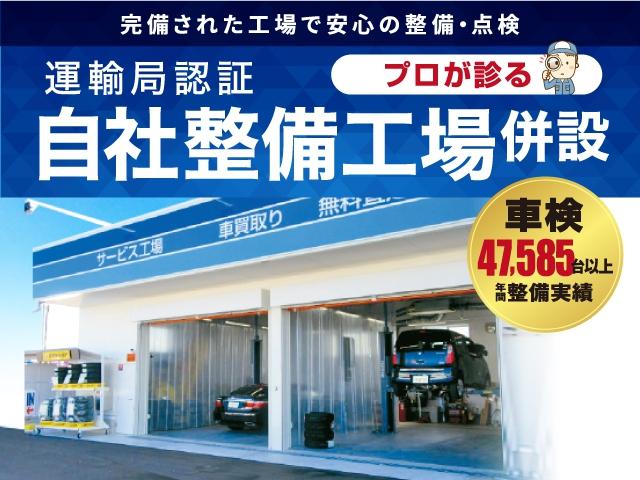 ㈱ケーユー 富山インター店