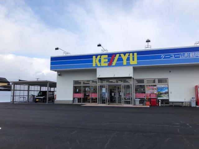 (株)ケーユー 山形鶴岡店