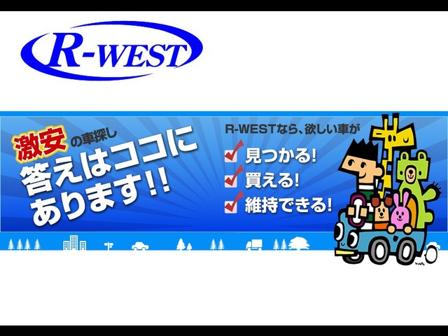 R-WEST