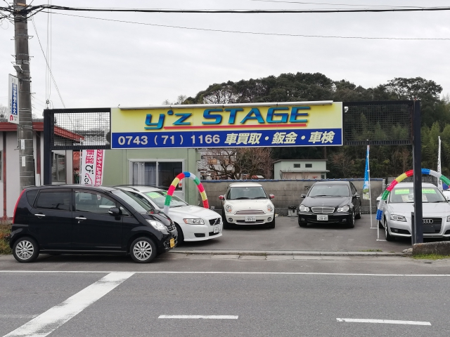 y'z STAGE【ワイズステージ】