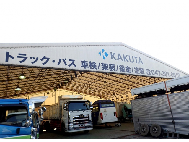 株式会社カクタ