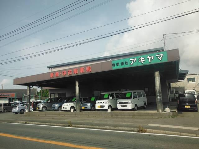 トラックセンター アキヤマ