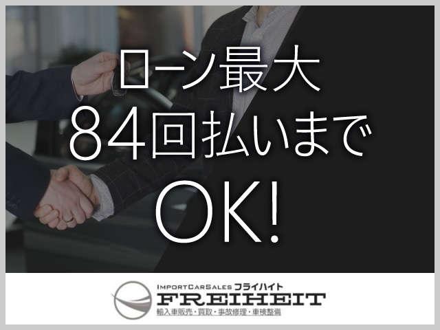 フライハイト FIAT500専門店