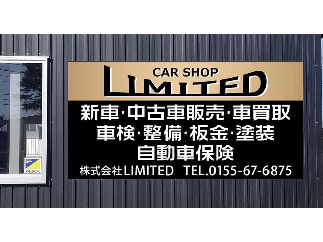 CAR SHOP LIMITED/カーショップリミテッド