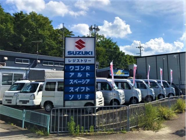 レジストリー【軽ハコバン・軽自動車専門店】