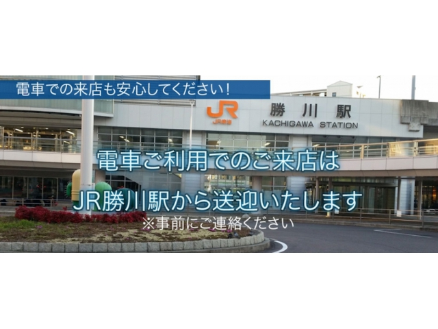株式会社ロッソオートスポーツ