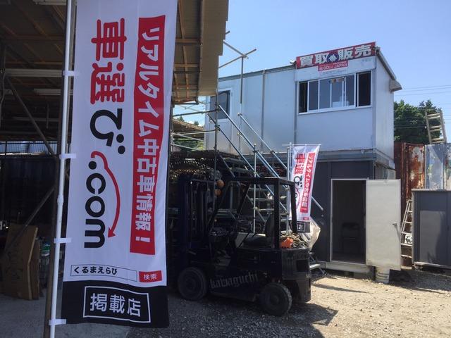 株式会社 OOLU JAPAN