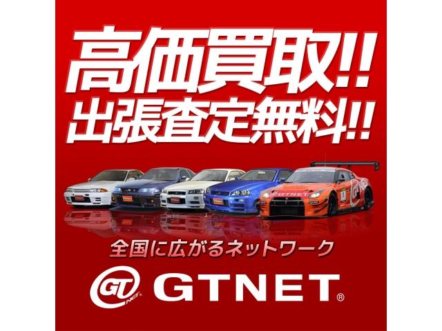 GTNET札幌