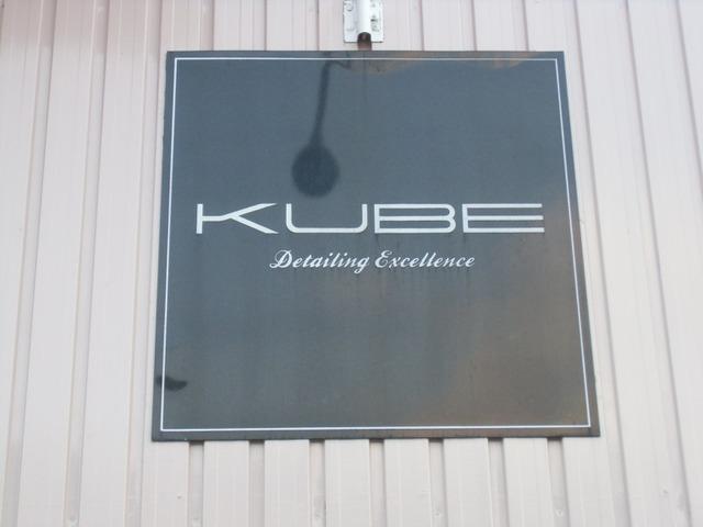 KUBE キューブ
