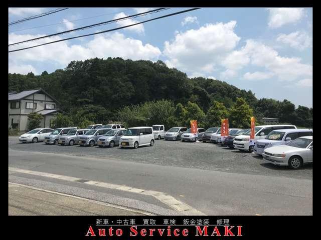 Auto Service MAKI
