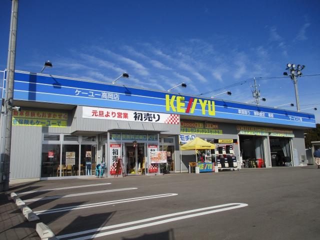 ケーユー 高岡店