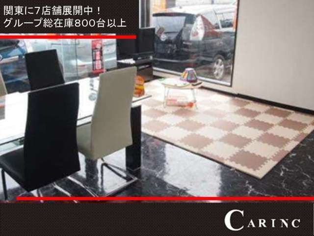 CAR INC 千葉北16号店