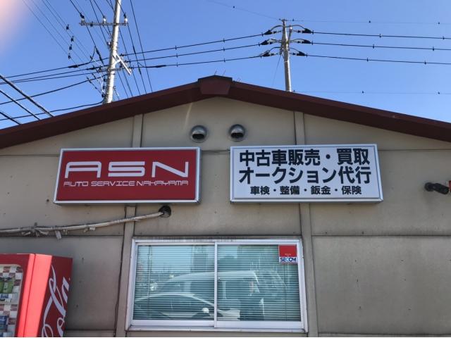 ASN七左店