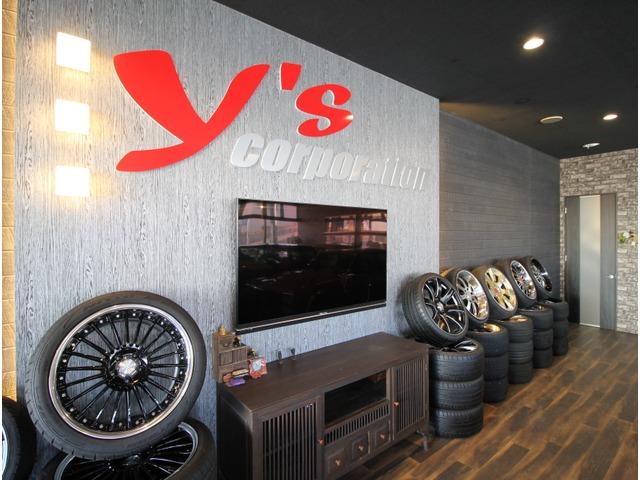 株式会社Y's corporation
