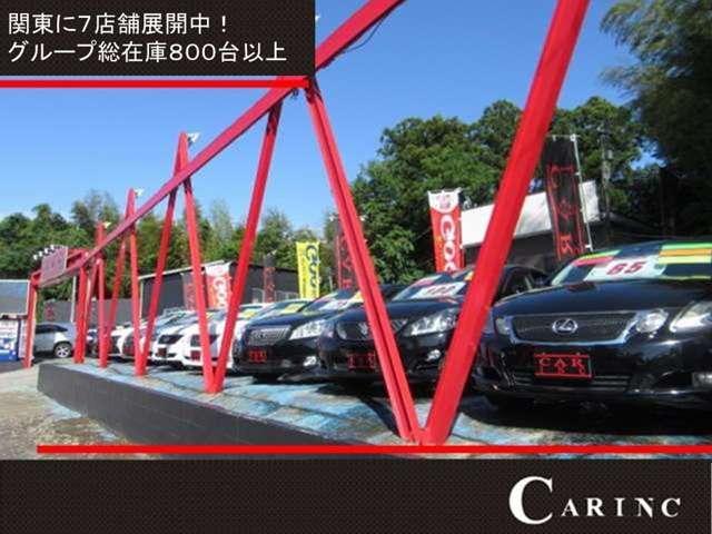CAR INC 佐倉インター店