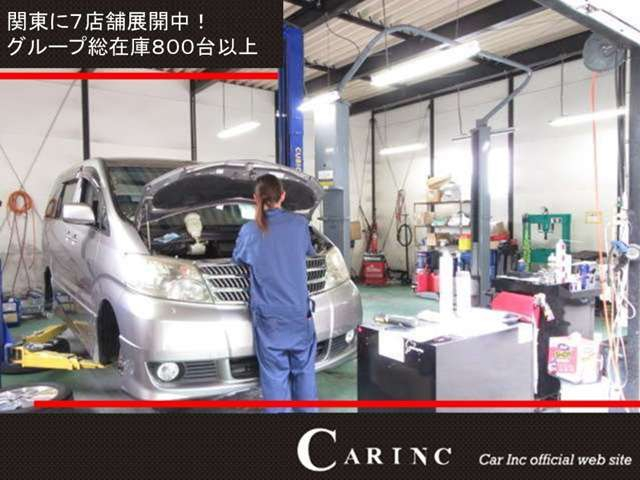 CAR INC つくば軽専門店