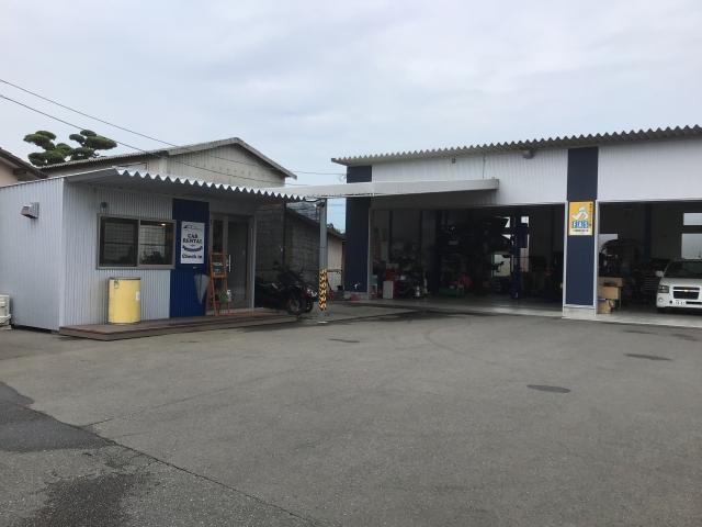 陶山オートサービス株式会社