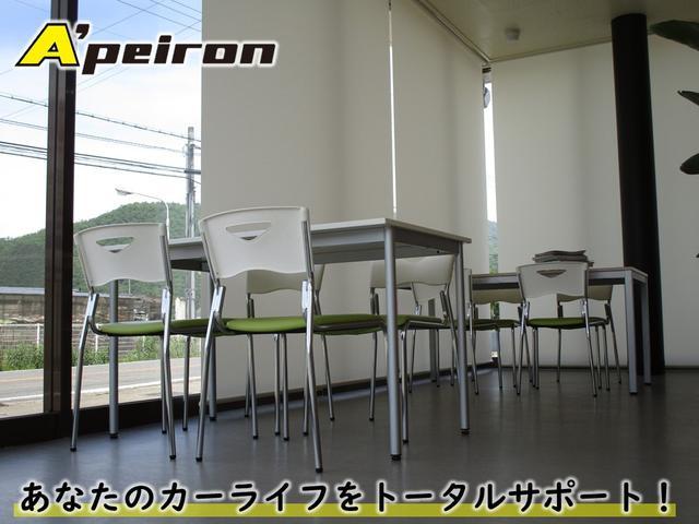 株式会社Apeiron