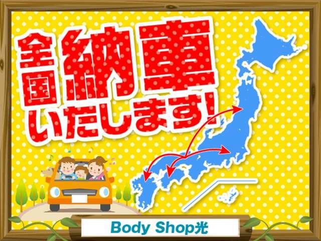 Body Shop 光