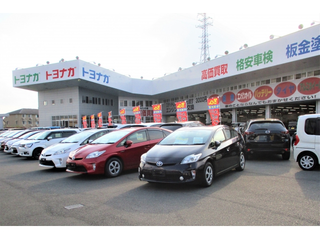 (株)トヨナガ 小八木店