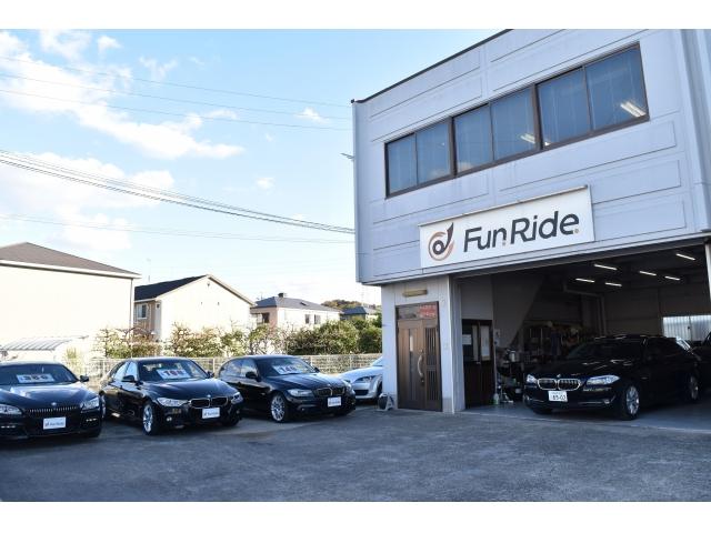 Fun Ride [ファンライド]