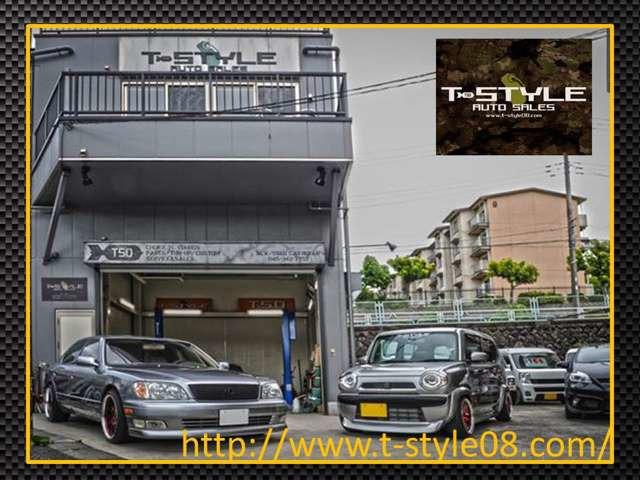 T-STYLE AutoSales