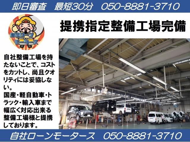 自社ローンモータース 車の業務スーパー