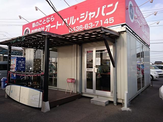 オートベル・ジャパン 市役所通り店