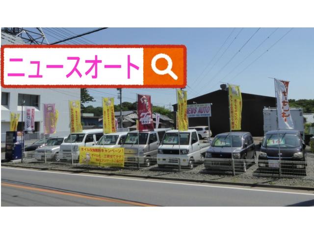 NEWS株式会社