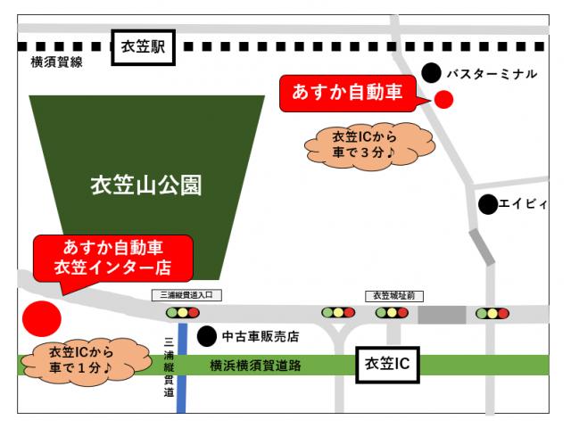 軽バン専門店・常時在庫50台【あすか自動車】