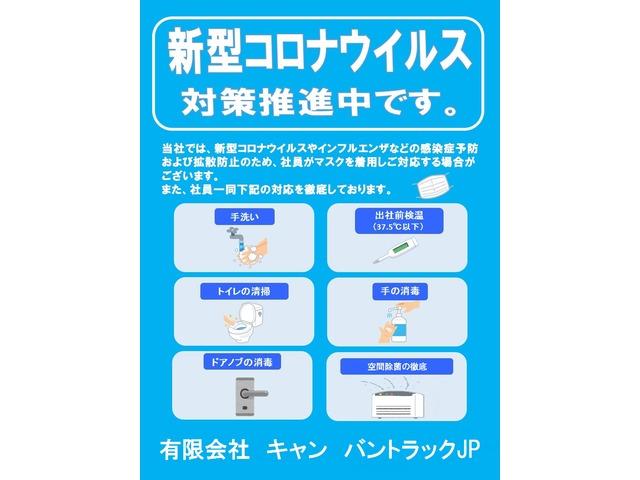 バントラック.jp/ハイエースバン専門店 (有)キャン