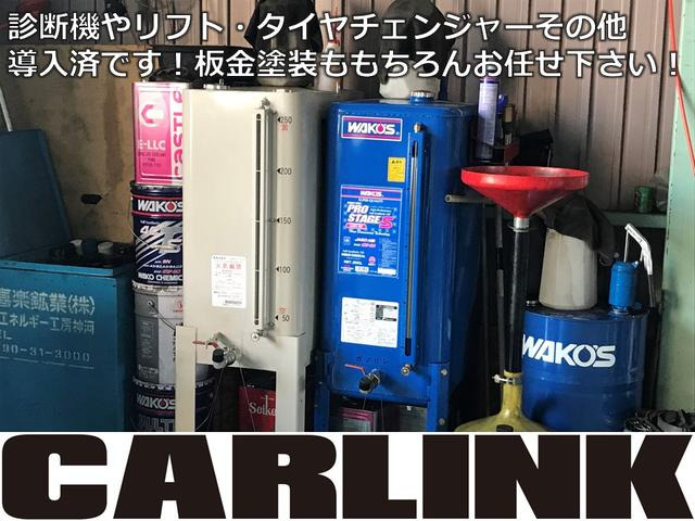 CARLINK (カーリンク)