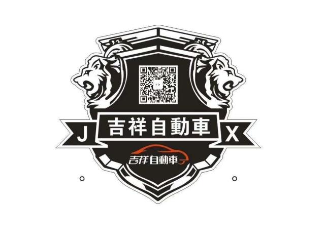 清河合同会社