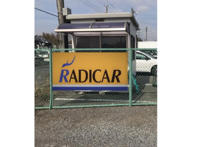 株式会社RADICAR