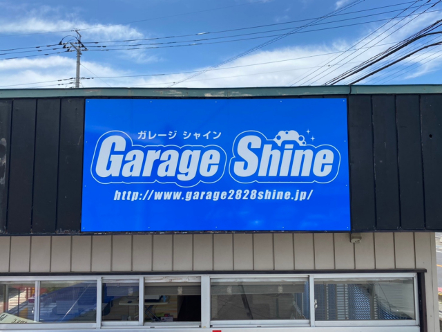 Garage Shine