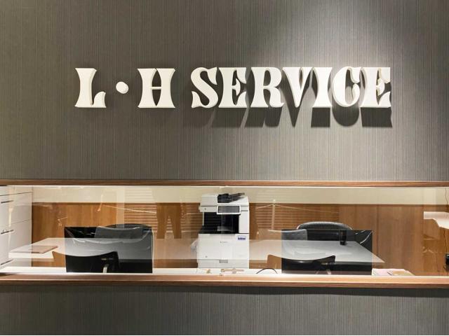 LH SERVICE 【エルエッチサービス】