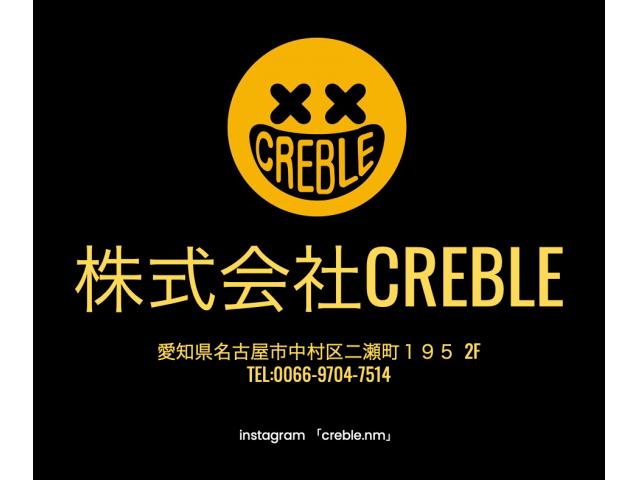株式会社 CREBLE